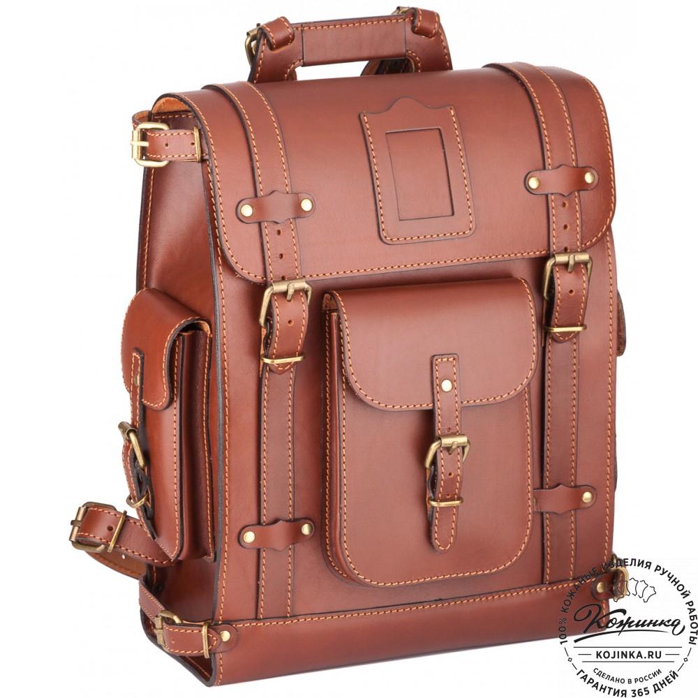 """Кожаный ранец """"Максимус 3"""" (рыжий)"""