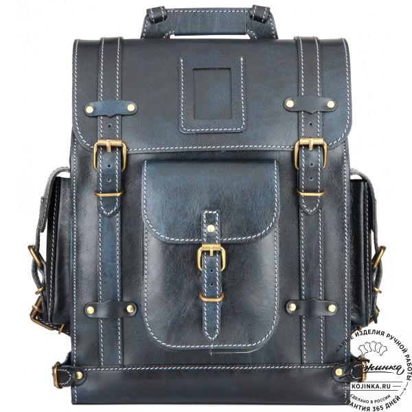 """Кожаный ранец """"Максимус 3"""" (синий эксклюзив). фото 1"""