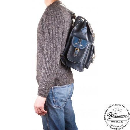 """Кожаный рюкзак """"Патриот"""" (синий эксклюзив)"""