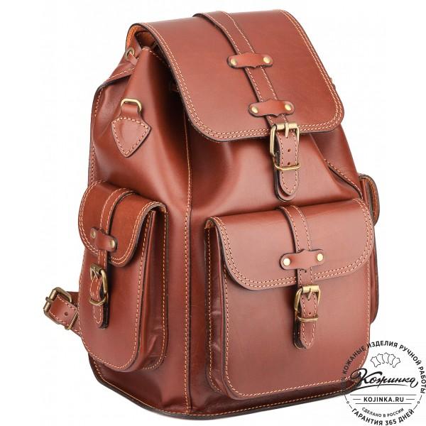 """Кожаный рюкзак """"Патриот"""" (рыжий). фото 1"""