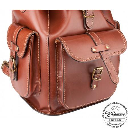 """Кожаный рюкзак """"Патриот"""" (рыжий)"""