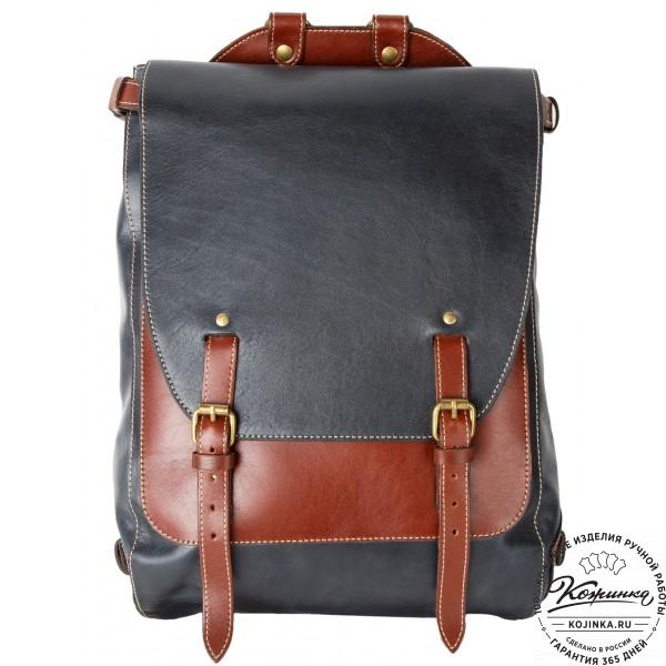 """Кожаный рюкзак """"Рафаэль"""" (синий с коричневым). фото 1"""