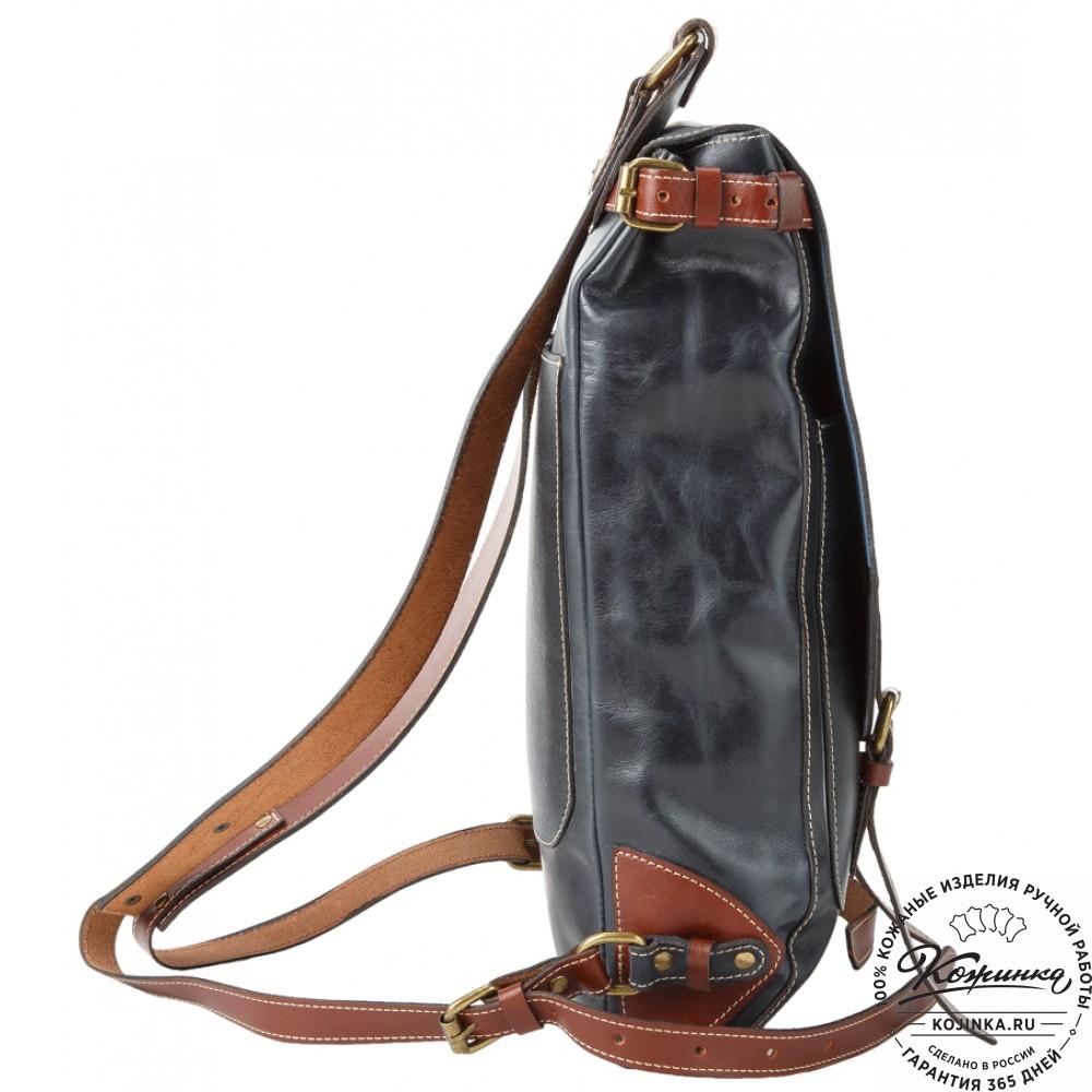 """Кожаный рюкзак """"Рафаэль"""" (синий с коричневым)"""