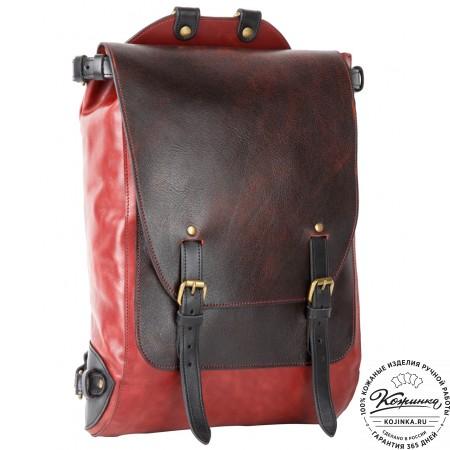 """Кожаный рюкзак """"Рафаэль"""" (красный с коричневым)"""