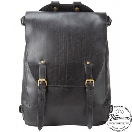 """Кожаный рюкзак """"Рафаэль"""" (чёрный)"""