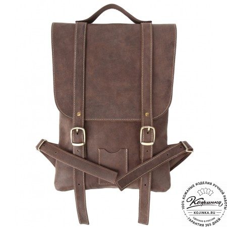 """Женский рюкзак """"Тереза"""" малый (тёмно-коричневый)"""