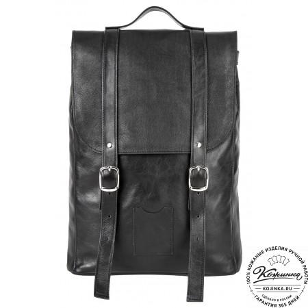 """Кожаный рюкзак """"Тереза"""" средний (чёрный)"""