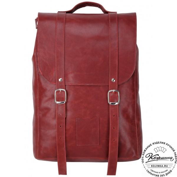 """Кожаный рюкзак """"Тереза"""" средний (вишневый). фото 1"""
