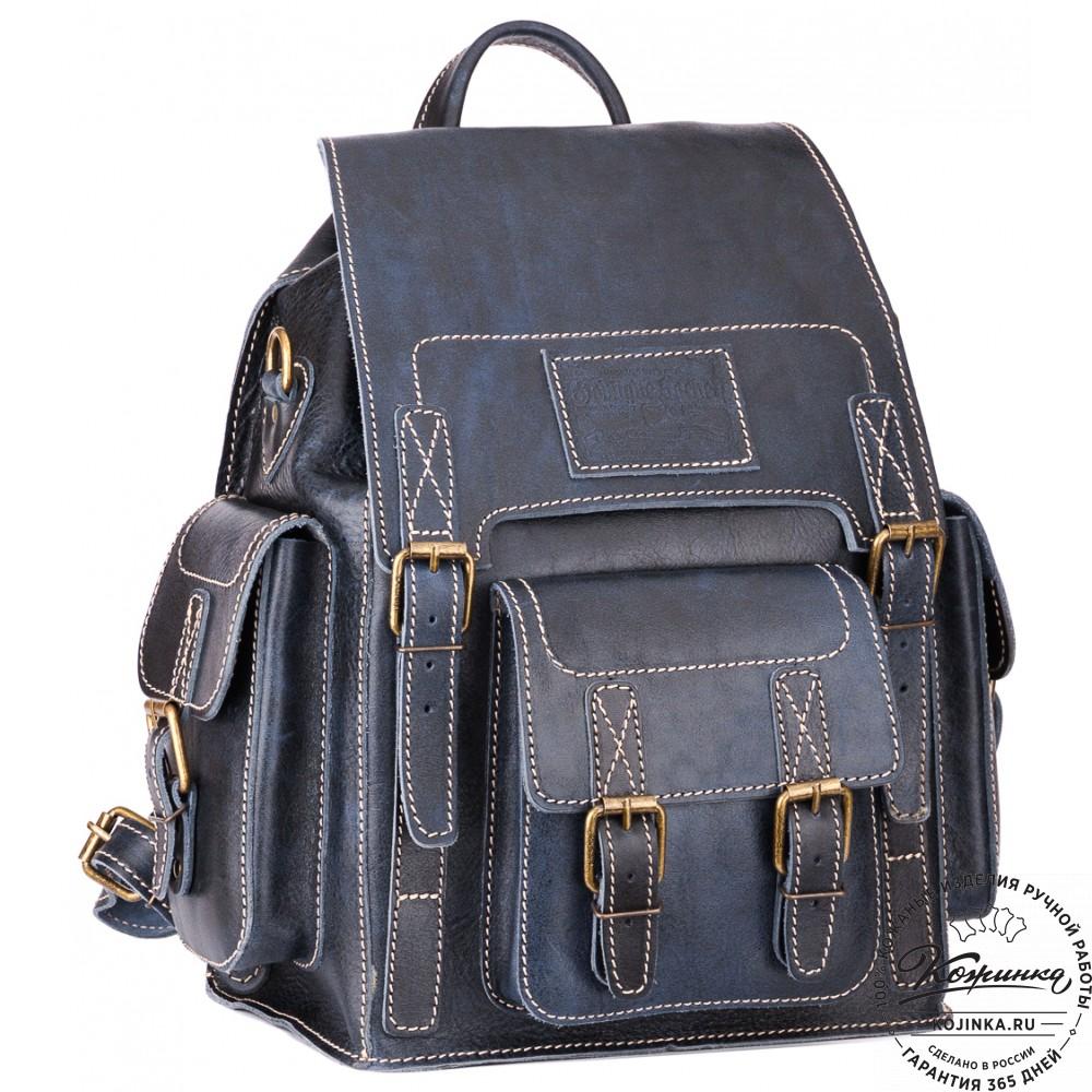 """Кожаный рюкзак """"Кэмэл"""" (эксклюзив синий)"""