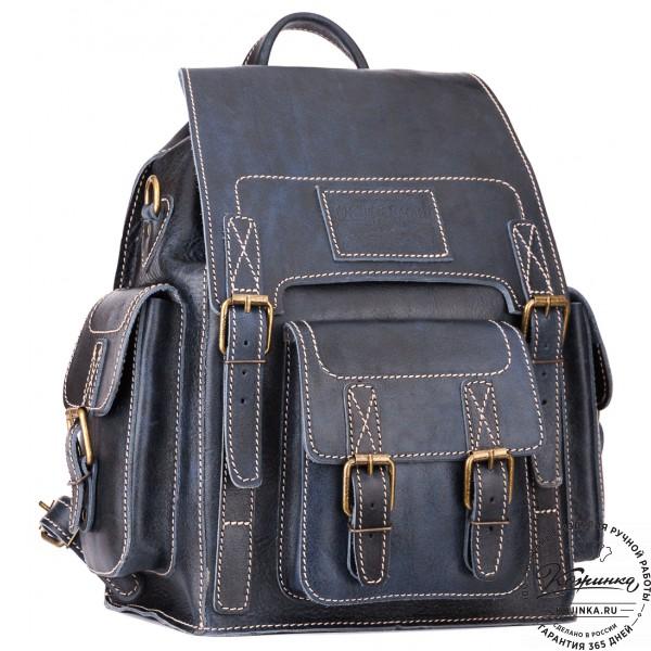 """Кожаный рюкзак """"Кэмэл"""" (эксклюзив синий). фото 1"""