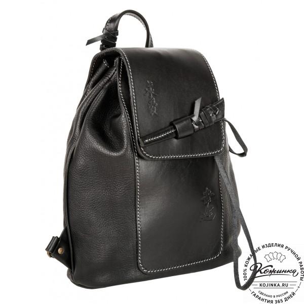 """Женский кожаный рюкзак """"Гейша"""" (чёрный эксклюзив). фото 1"""
