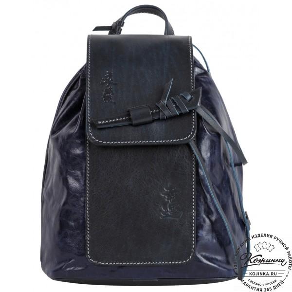 """Женский кожаный рюкзак """"Гейша"""" (синий). фото 1"""