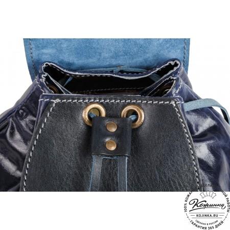 """Женский кожаный рюкзак """"Гейша"""" (синий)"""