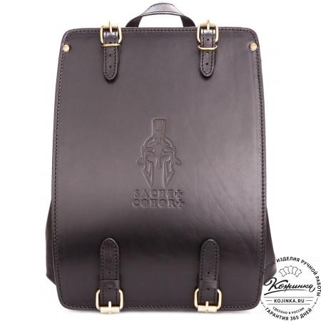 """Кожаный рюкзак """"Когорта"""" (чёрный)"""