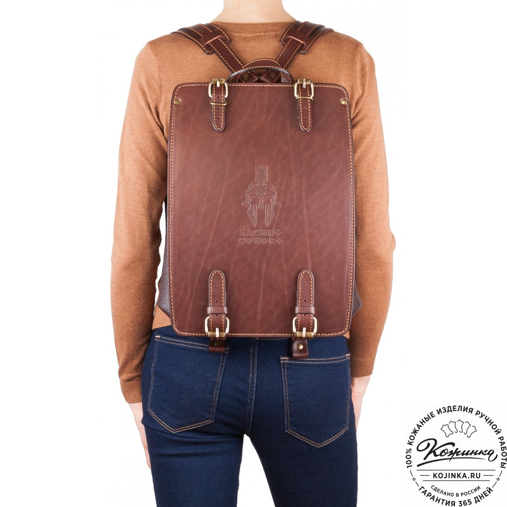"""Кожаный рюкзак """"Когорта"""" (коричневый)"""