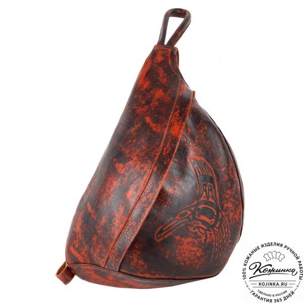 """Кожаный рюкзак """"Эль-Пасо"""" (красный эксклюзив). фото 1"""