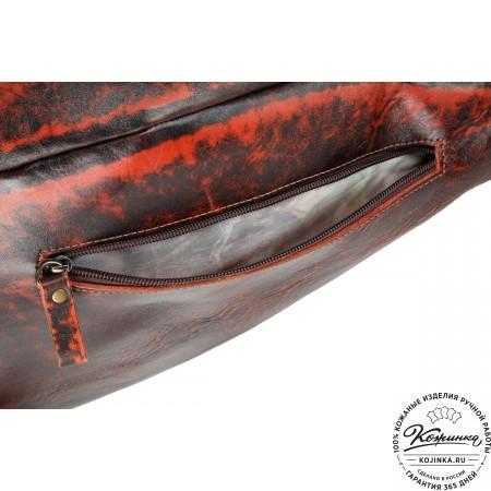 """Кожаный рюкзак """"Эль-Пасо"""" (красный эксклюзив)"""