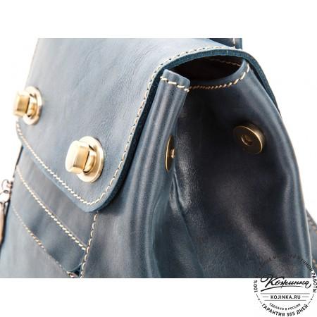 """Женский кожаный рюкзак """"Палермо"""" (синий)"""