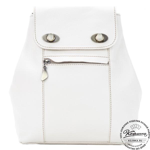 """Женский кожаный рюкзак """"Палермо"""" (белый). фото 1"""