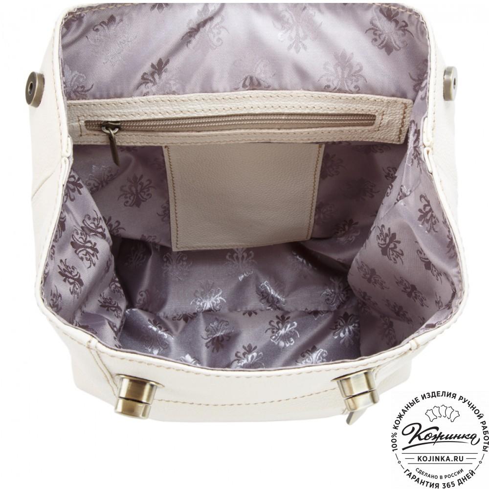 """Женский кожаный рюкзак """"Палермо"""" (белый)"""