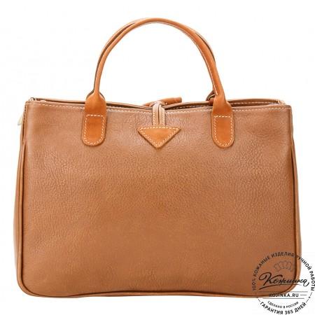 """Женская кожаная сумка """"Шампань"""" (коричневая)"""