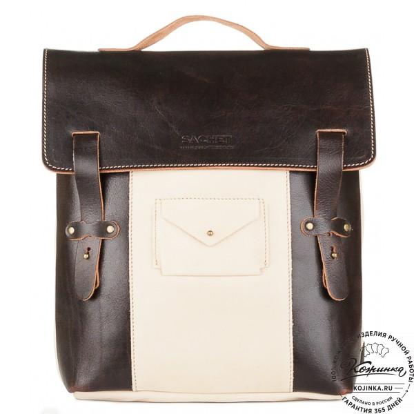 """Кожаный рюкзак """"Школьник"""" (коричневый с белым). фото 1"""