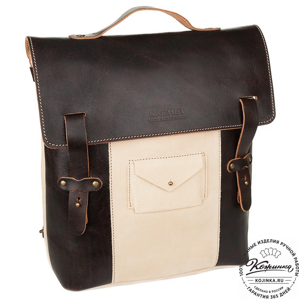 """Кожаный рюкзак """"Школьник"""" (коричневый с белым)"""