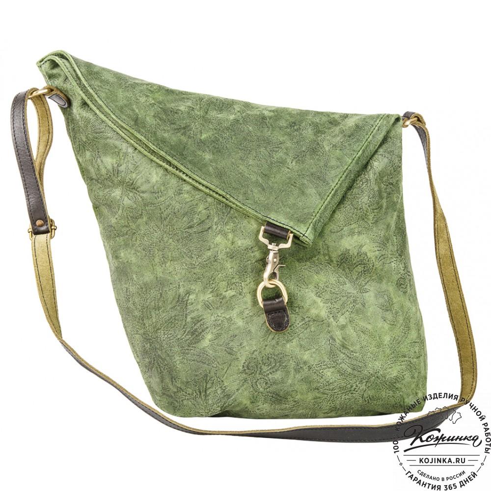 727bbd1a25c9 Кожаная сумка