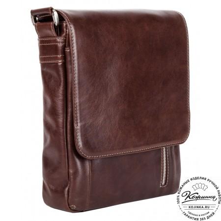 928cab7c7700 Мужские кожаные сумки через плечо: натуральная кожа, низкие цены ...