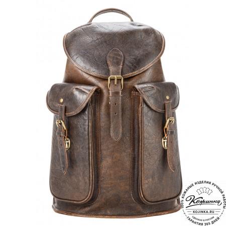"""Кожаный рюкзак """"Круиз New"""" (коричневый эксклюзив)"""