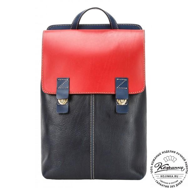 """Кожаный рюкзак """"Эдвард нью"""" (синий с красным). фото 1"""