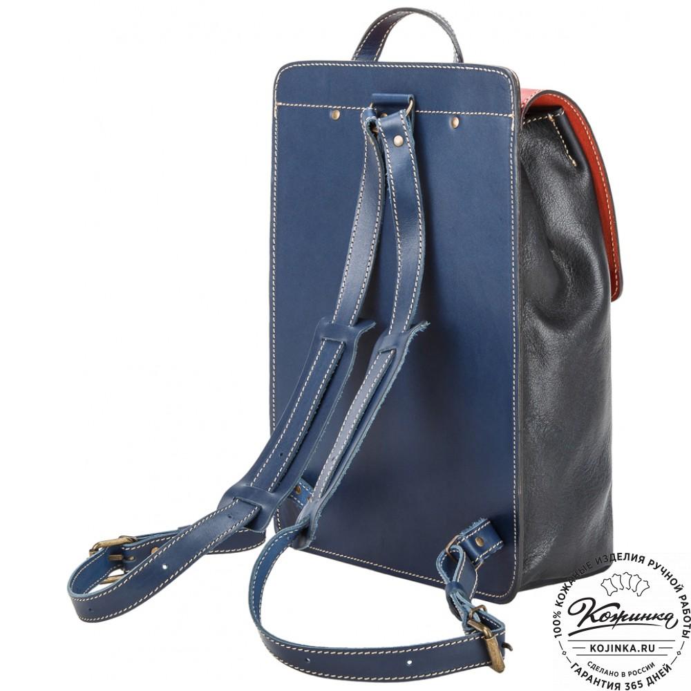 """Кожаный рюкзак """"Эдвард нью"""" (синий с красным)"""