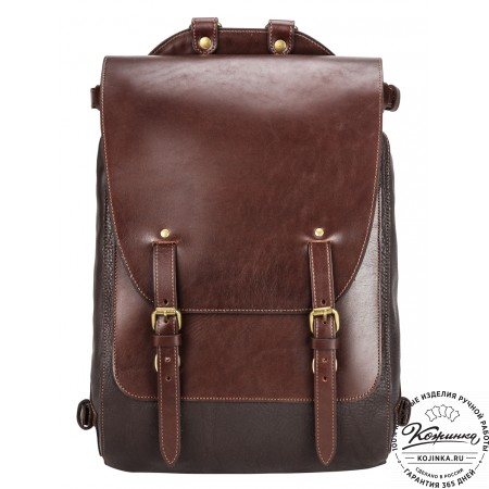 """Кожаный рюкзак """"Рафаэль New"""" (коричневый)"""