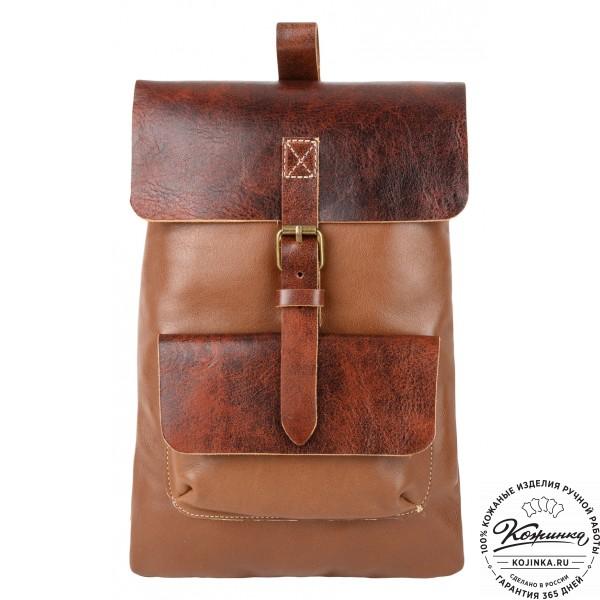 """Кожаный рюкзак """"Gray"""" (светло-коричневый). фото 1"""