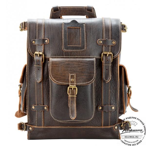 """Кожаный ранец """"Максимус 3"""" (коричневый эксклюзив). фото 1"""