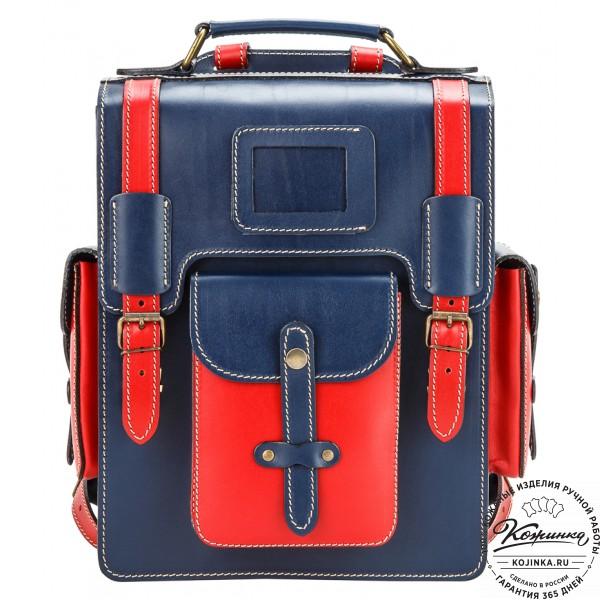 """Кожаный ранец-портфель """"Джон"""" (красно-синий). фото 1"""