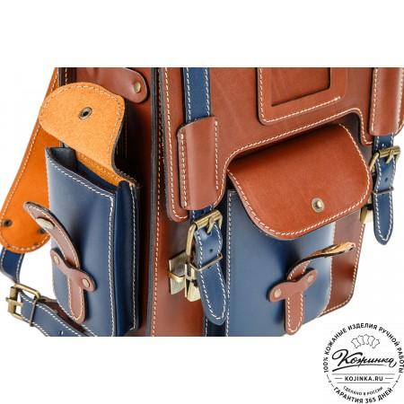 """Кожаный ранец-портфель """"Джон"""" (коричнево-синий)"""