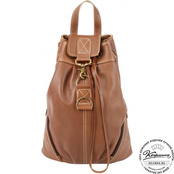 """Женский кожаный рюкзак """"Скиппи"""" (коричневый). фото 1"""