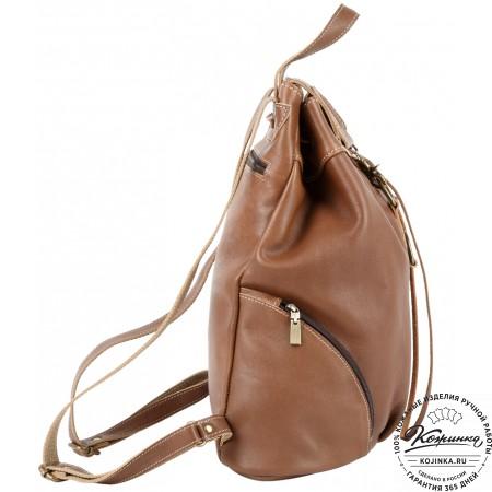 """Женский кожаный рюкзак """"Скиппи"""" (коричневый)"""