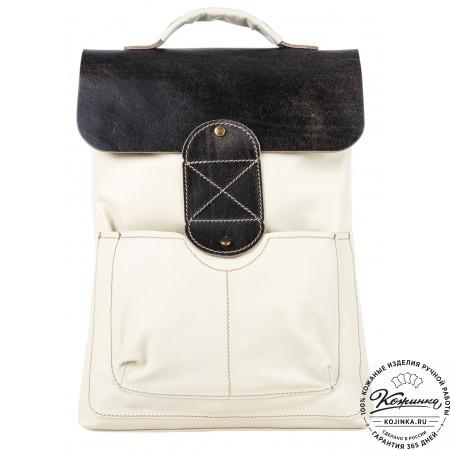 """Кожаный рюкзак """"Спэйс"""" (белый с чёрным)"""
