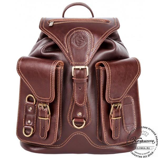 """Кожаный рюкзак """"Стиль 1"""" (тёмно-коричневый). фото 1"""