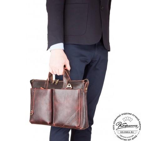 """Кожаная деловая сумка """"Стюарт"""" (оранжевый)"""