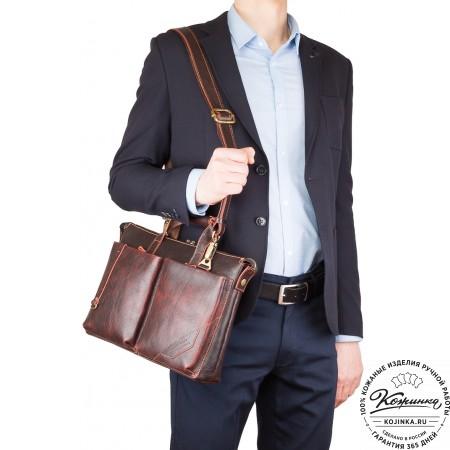 """Кожаная деловая сумка """"Стюарт"""" (коричнево-рыжая)"""