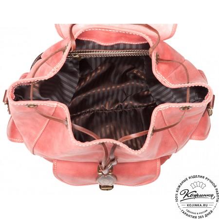 """Кожаный рюкзак """"Мидл"""" (розовый) - 14"""