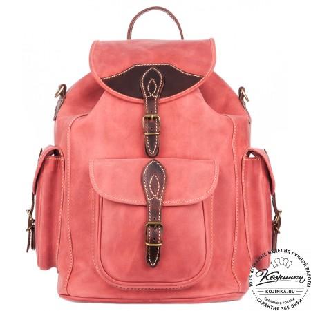 """Кожаный рюкзак """"Мидл"""" (розовый) - 12"""