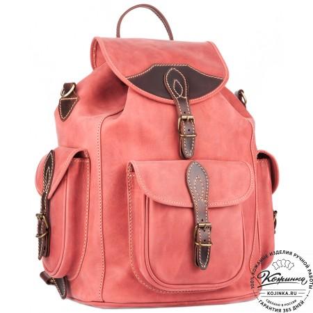 """Кожаный рюкзак """"Мидл"""" (розовый)"""
