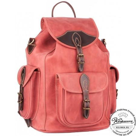 """Кожаный рюкзак """"Мидл"""" (розовый) - 10"""