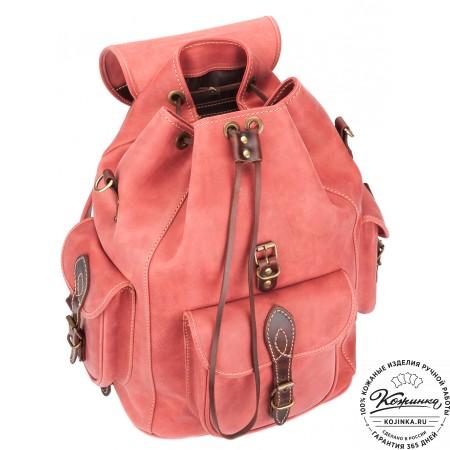 """Кожаный рюкзак """"Мидл"""" (розовый) - 6"""