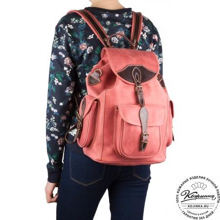 """Кожаный рюкзак """"Мидл"""" (розовый) - 3d модель"""