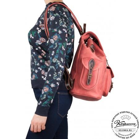 """Кожаный рюкзак """"Мидл"""" (розовый) - 4"""